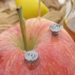 ekseri-jabuka