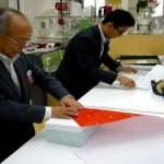 japan-umotavanje-poklona