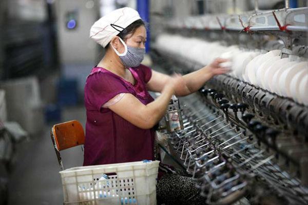 Kina-roba
