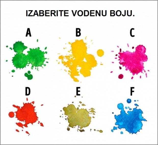 boja-13