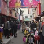 kineska roba